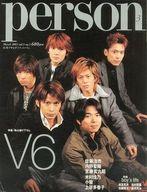 月刊アサヒグラフパーソン 2003年3月号 person