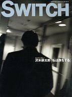 SWITCH 1998年1月号 Vol.16 NO.1
