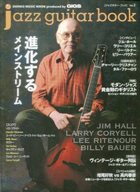 <<趣味・雑学>> jazz guitar book 3