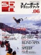 <<趣味・雑学>> スノーボードテクニックブック 6