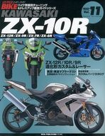 <<趣味・雑学>> KAWASAKI ZX-10R