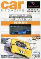 <<趣味・雑学>> トミカ・コレクターブック 8