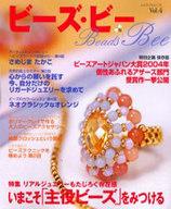 <<生活・暮らし>> Beads Bee 4
