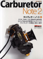 <<趣味・雑学>> Carburetor Note 2