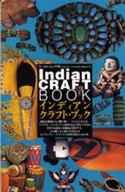 <<趣味・雑学>> インディアン・クラフト・ブック