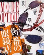 <<生活・暮らし>> MODE OPTIQUE 19