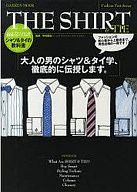 <<生活・暮らし>> THE SHIRT&TIE