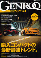<<趣味・雑学>> GENROQ COMPACT