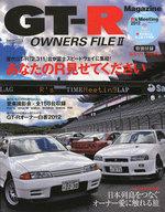 <<趣味・雑学>> DVD付)GT-R OWNERS FILE 2