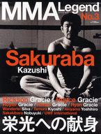 <<趣味・雑学>> MMA Legend 3