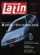 <<趣味・雑学>> 仏車&伊車マガジン ラテン Vol.003 2001年12月号