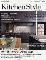 <<生活・暮らし>> キッチンスタイル