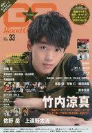 <<趣味・雑学>> good come 33