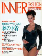 <<サブカルチャー>> INNER FASHION 36