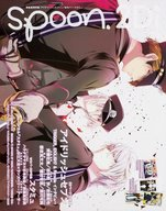 <<趣味・雑学>> spoon.2Di vol.23