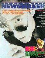 NewsMaker 1989/3 No.6