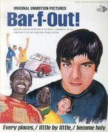 BARFOUT! 1994/11 Vol.7 バァフアウト!