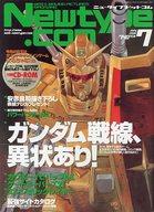 CD付)ニュータイプドットコム 2001年7月号