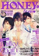 CD付)HONEY Style Vol.2