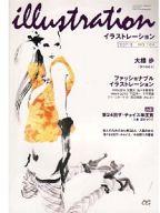 illustration 2007/3 No.164 イラストレーション