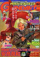 付録付)ガンダムエース 2006/6 No.046(別冊付録1点)