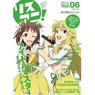 CD付)リスアニ! 6(CD付)