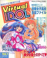 Virtual IDOL Vol.1