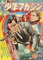 週刊少年マガジン 1966/16