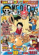 "ONEPIECE総集編 THE 10TH LOG ""BELL"" 2010/4"