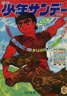 週刊少年サンデー 1969年2月2日号 6