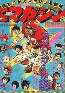 週刊少年マガジン 1977年2月20日号 8