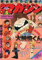 週刊少年マガジン 1977年2月27日号 9