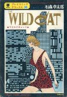 THE WILD CAT ワイルドキャット