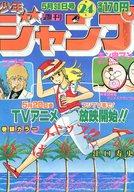 週刊少年ジャンプ 1983年5月30日号 No.24