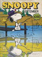SNOOPY 1974年9月号