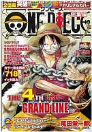 "付録付)ONEPIECE総集編 THE 4TH LOG ""GRANDLINE"" 2010/1"