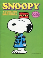 SNOOPY 1978年1月号