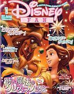 Disney FAN 2011年1月号 ディズニーファン
