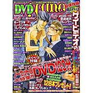 DVD付)DVD June VOL.1 2007/3(DVD1枚付)