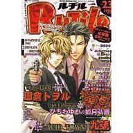 RuTiLe 2008/5 vol.23