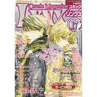 Comic Magazine LYNX 2008/1 VOL.17