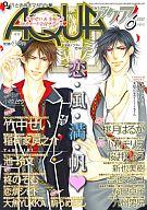 コミック アクア 2011/6
