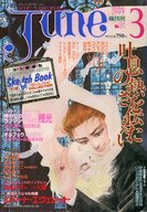 JUNE 1989/03 NO.45