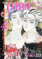 JUNE 1990/03 NO.51