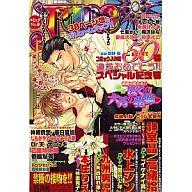 コミックジュネ 2006/6 VOL.49