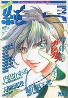 manga 純一 1997/2