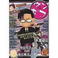 ウンポコ vol.12(CD1枚)