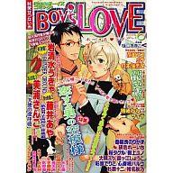 Boy's LOVE VOL.11 2006/6