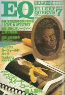 EQ 1978年7月号 NO.4