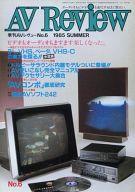 AV Review 1985年SUMMER 季刊AVレヴューNo.6